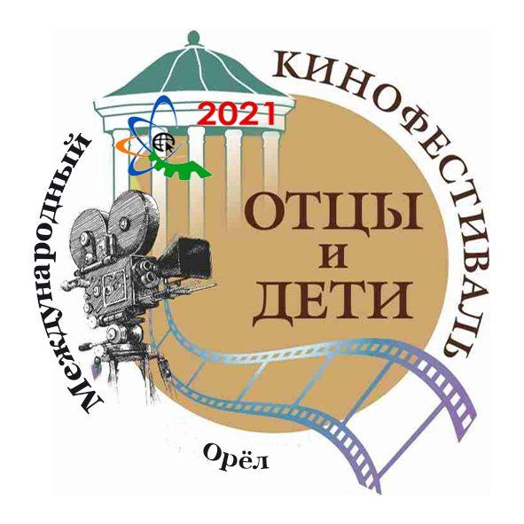 эмблема МКФ 2021
